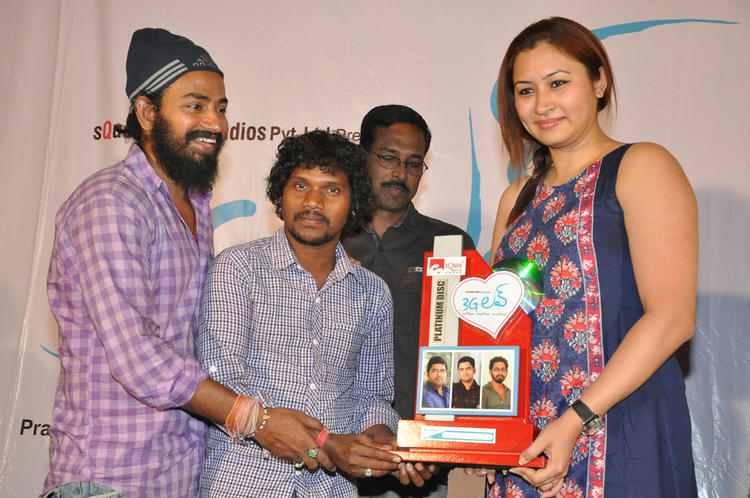 Jwala Photo Clicked With Guests At 3G Love Movie Platinum Disc Function