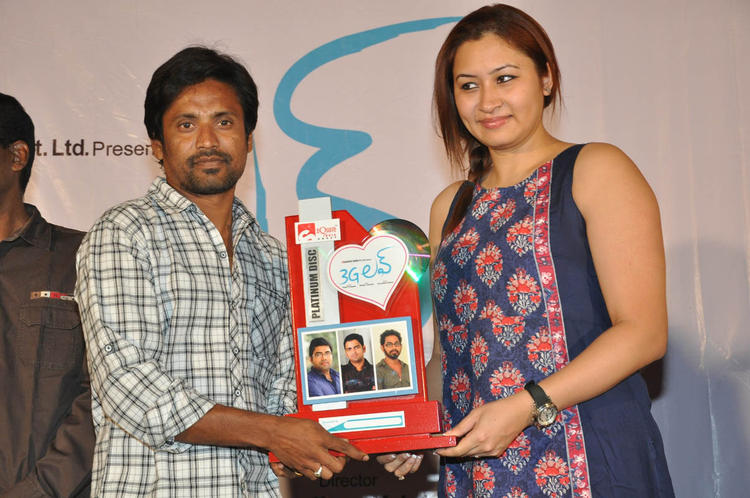 Jwala Snapped At 3G Love Movie Platinum Disc Function