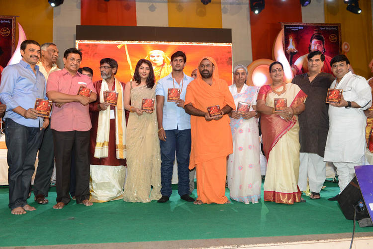 Celebs Posed Fr Camera With Cds At Jagadguru Adi Shankara Audio Launch