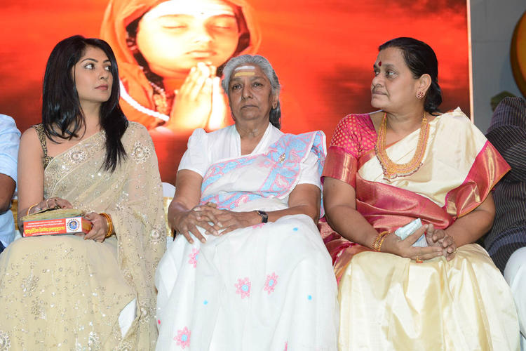 Kamalini And S.Janaki Clicked At Jagadguru Adi Shankara Audio Launch