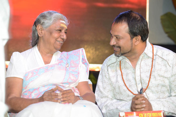 S.Janaki Makle An Appearance At Jagadguru Adi Shankara Audio Launch