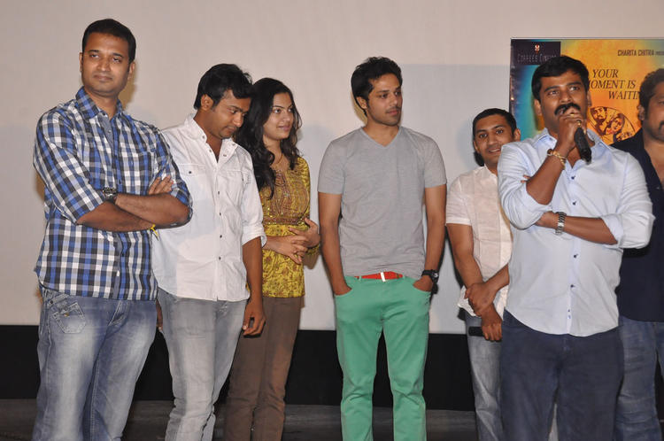 Geeta Madhuri Spotted At Pizza Movie 25 Days Function