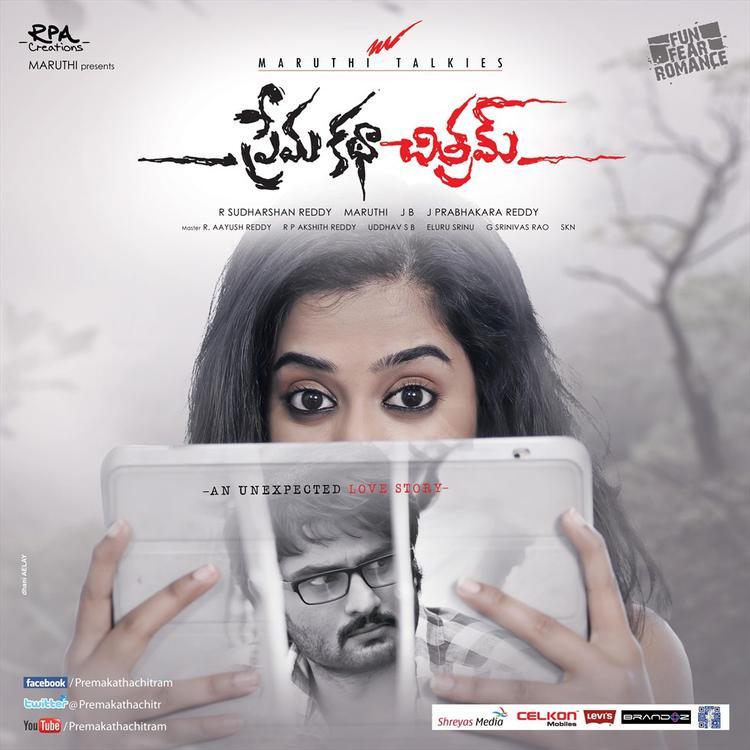 Nanditha Nice Look In Prema Katha Chitram Movie Poster