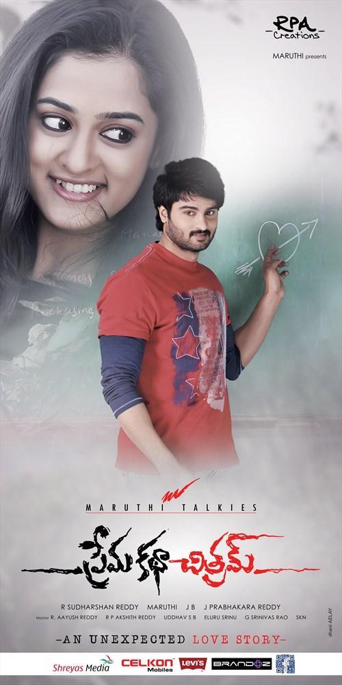 Sudheer Babu And Nanditha In Prema Katha Chitram Movie Poster