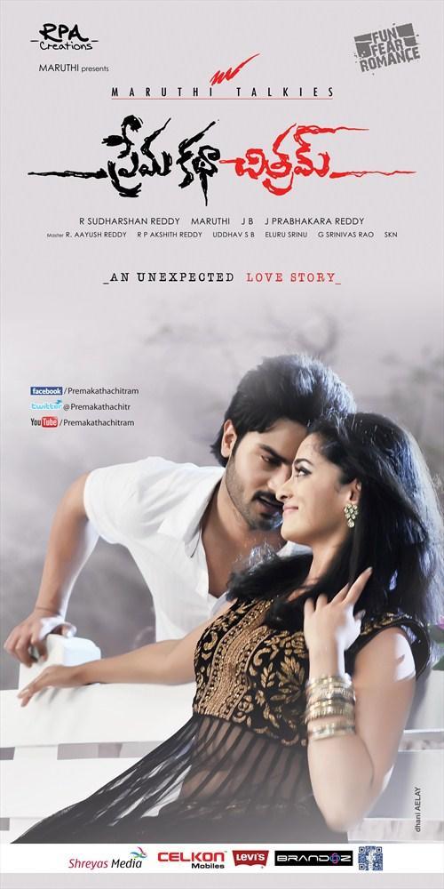 Sudheer Babu And Nanditha Romance Look In Prema Katha Chitram Movie Wallpaper