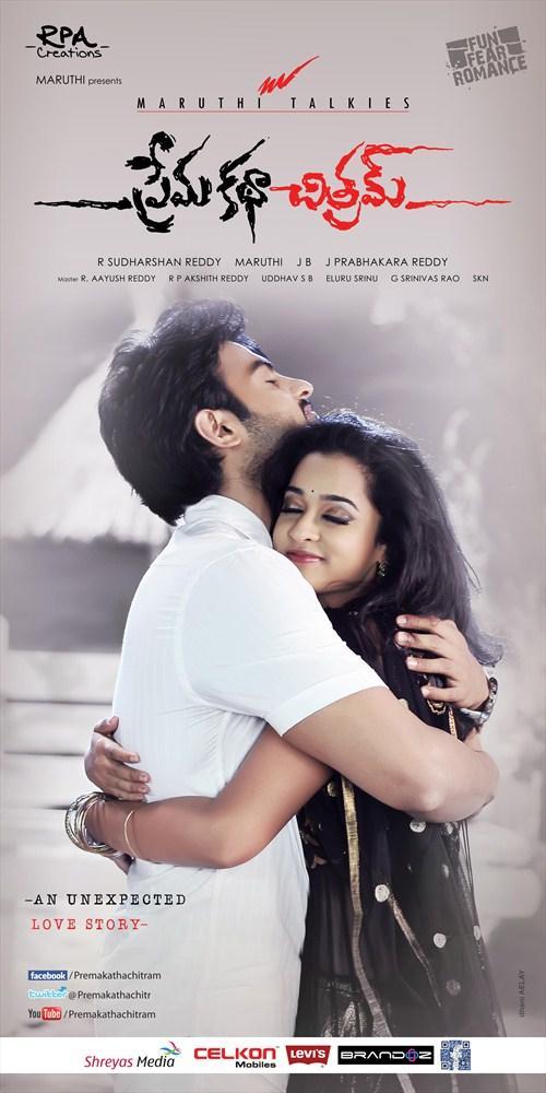 Sudheer Babu Hugs Nanditha Romantic Look In Prema Katha Chitram Movie Poster