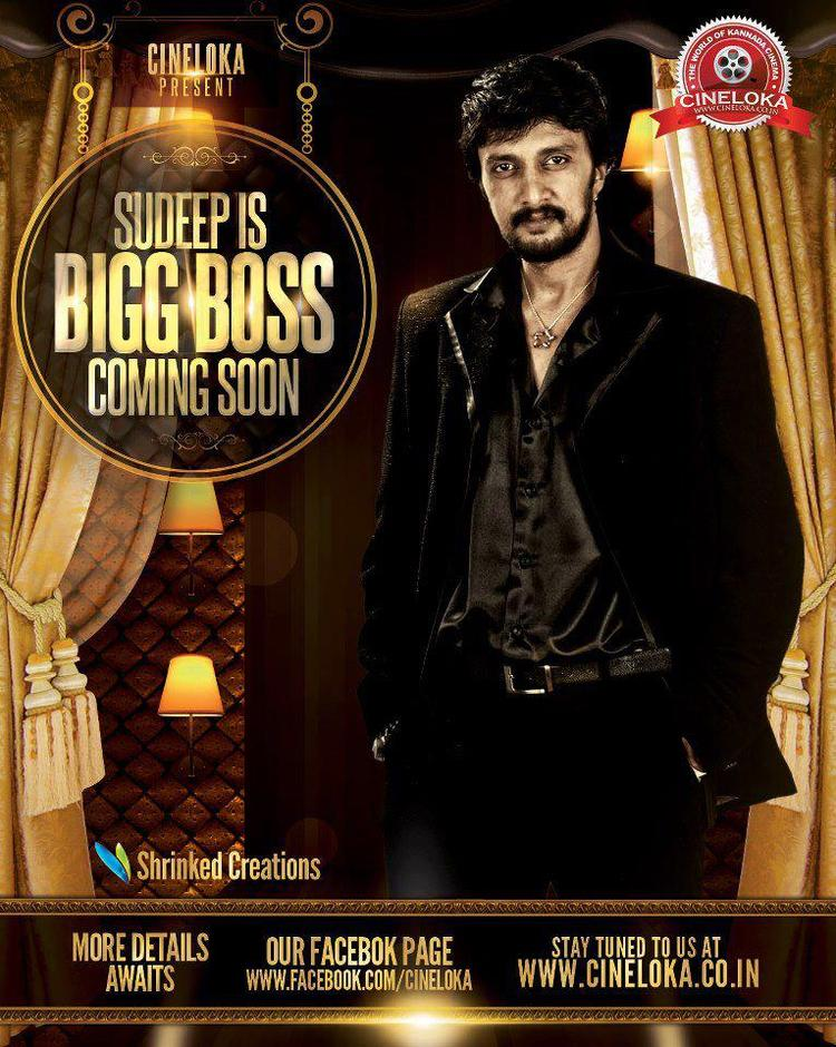 Sudeep To Host Kannada Version Of Bigg Boss Reality Show