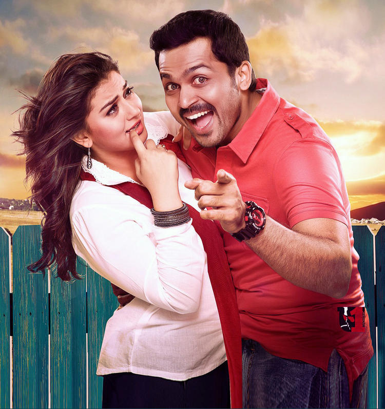 Karthi And Hansika Crazy Look Photo Still From Movie Biryani
