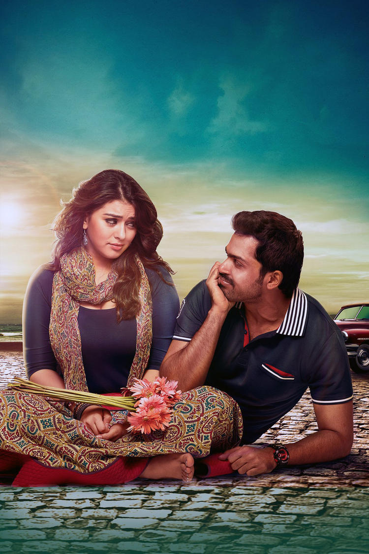Karthi And Hansika Cute Expression Photo Still From Movie Biryani