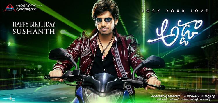 Sushanth On Bike Birthday Special Adda Movie Poster