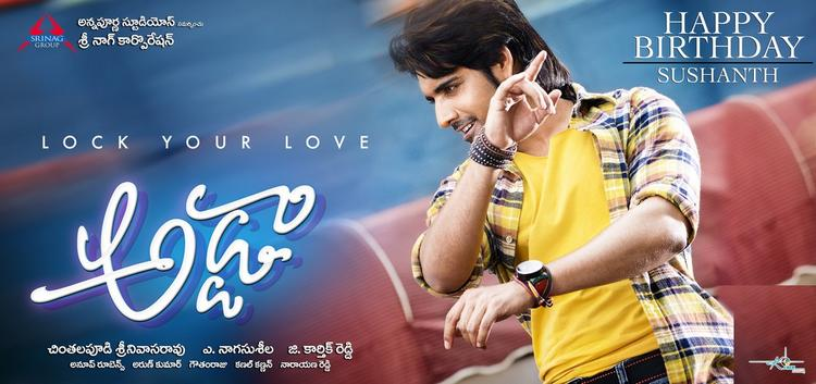 Sushanth Cute Smiling Birthday Special Adda Movie Poster
