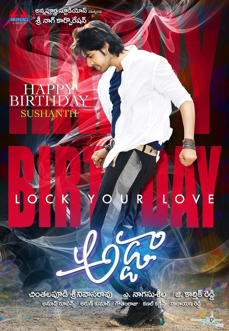 Sushanth Rocking Dance Birthday Special Adda Movie Poster
