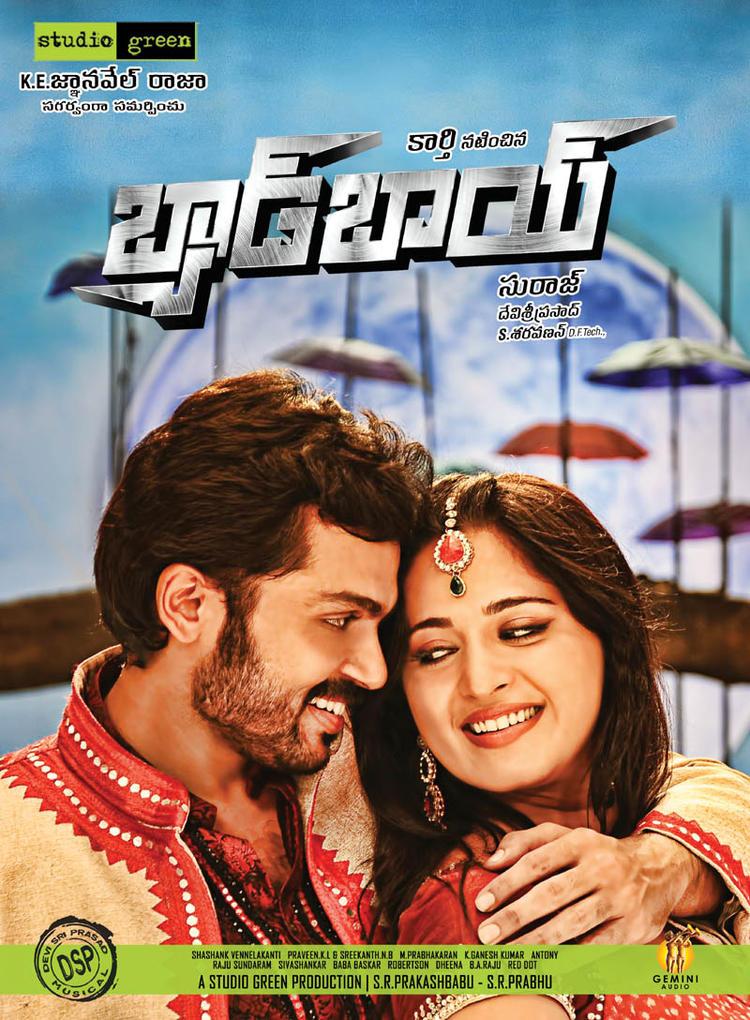 Karthi And Anushka Cute Smiling Photo Wallpaper Of Movie Bad Boy