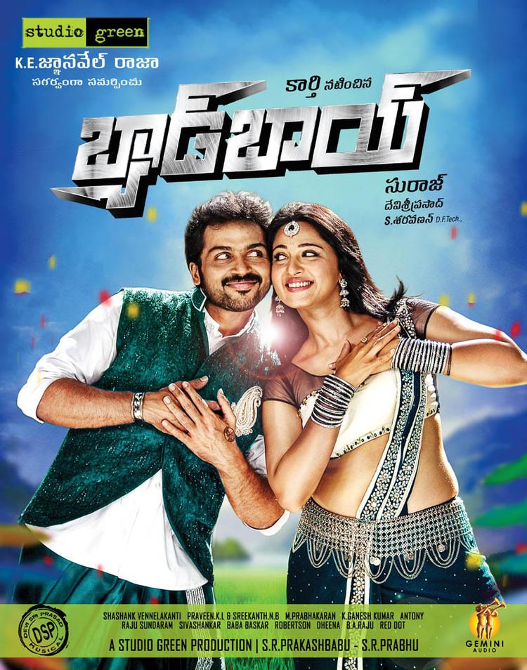 Karthi And Anushka Dancing Photo Wallpaper Of Movie Bad Boy