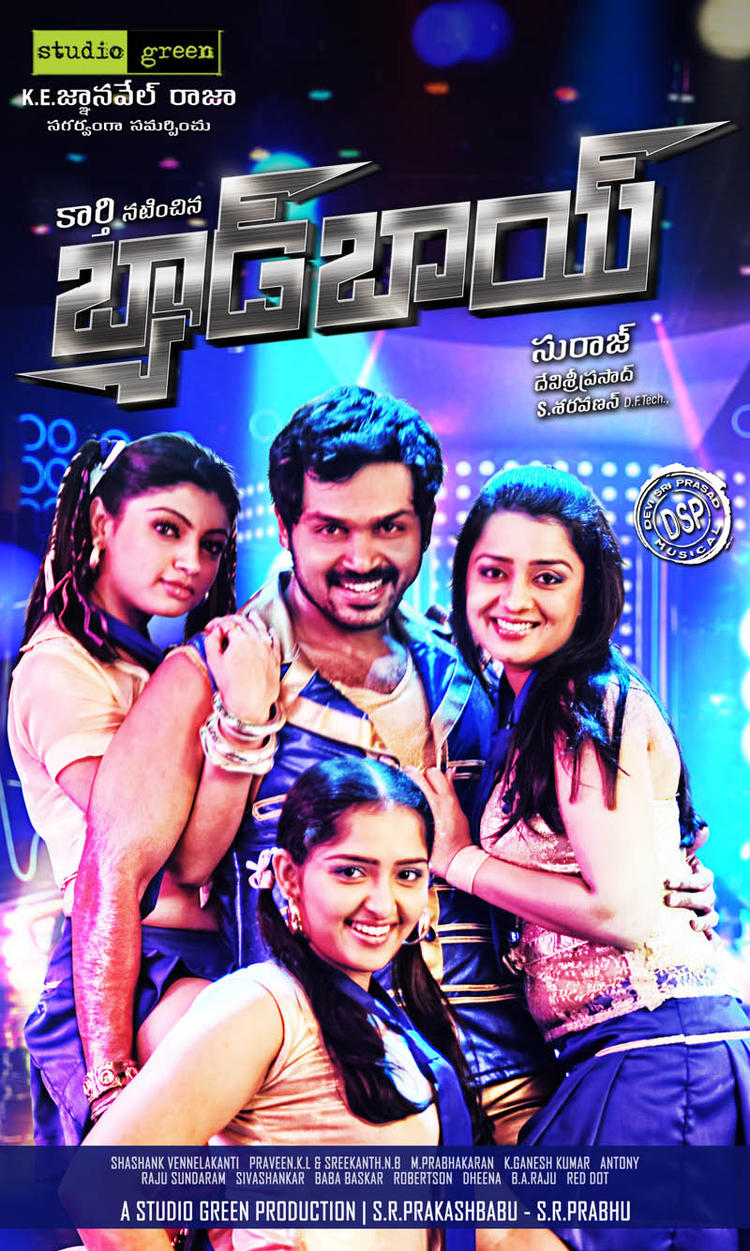 Karthi With Co-actress In Dancing Costume Photo Wallpaper Of Movie Bad Boy