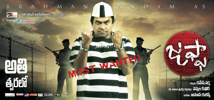 Brahmanandam Handcuffs Photo Wallpaper Of Movie Jaffa