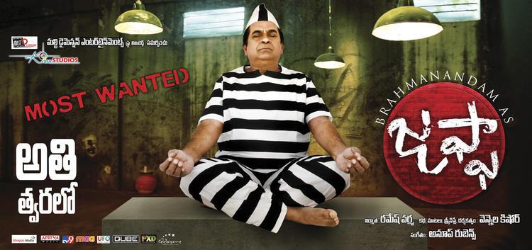 Brahmanandam Meditation Photo Wallpaper Of Movie Jaffa