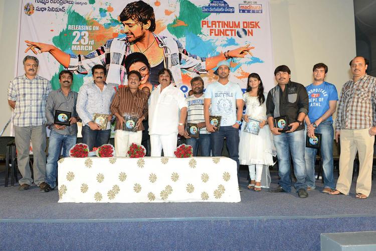 Dasari,Ramesh,Ravikumar,Varun,Rakshita,Trinadha,J.Sambasiva Snapped At PNK Movie Platinum Disc Function