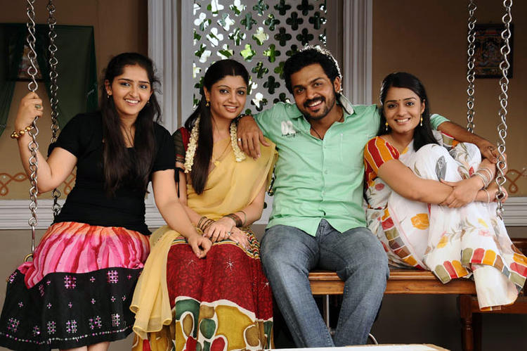 Karthi With Co-actress Cute Smiling Pose Photo Still From Telugu Movie Bad Boy