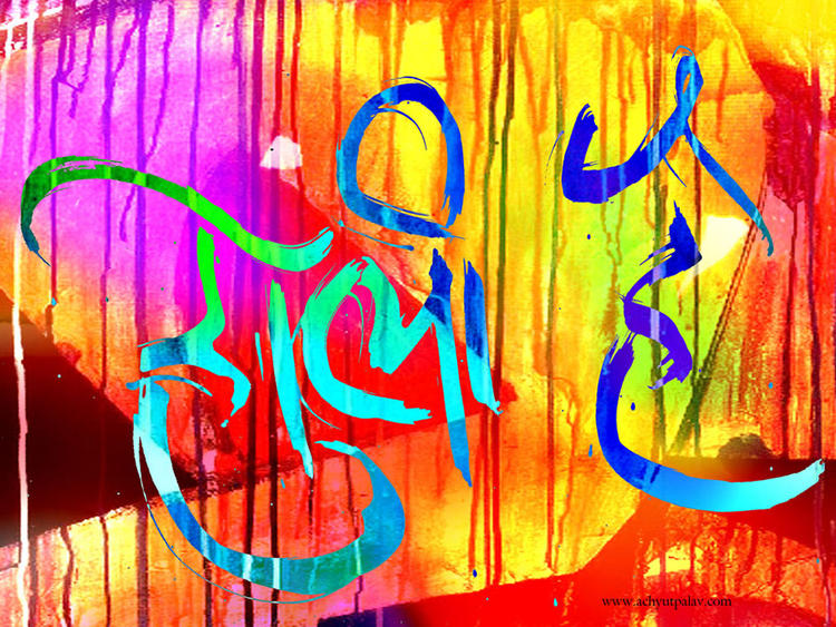 Colorful Holi Hai Photo Wallpaper