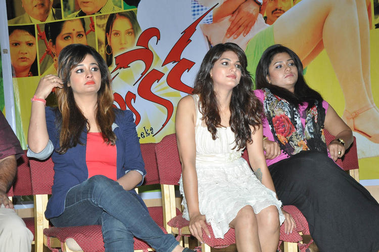 Kiran,Tharika And Jyothi Looked Gorgeous At Kevvu Keka Movie Press Meet