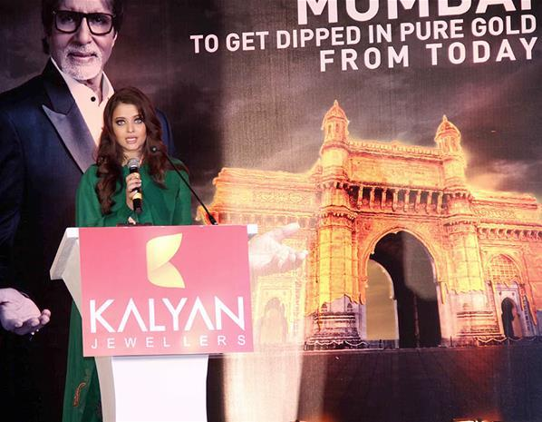Aishwarya Speaks Out Photo Clicked At Kalyan Jewellers Press Conference