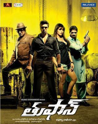 Ram Charan And Priyanka Nice Look In Toofan Telugu Movie Wallpaper