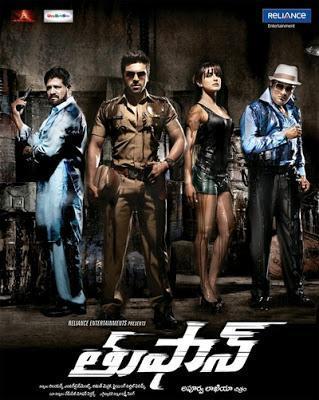 Ram Charan And Priyanka In Toofan Telugu Movie Poster