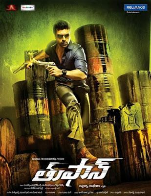Ram Charan Teja Action Look In Toofan Telugu Movie Poster