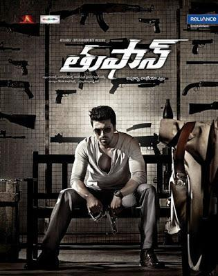 Ram Charan Teja Stylish Look In Toofan Telugu Movie Wallpaper