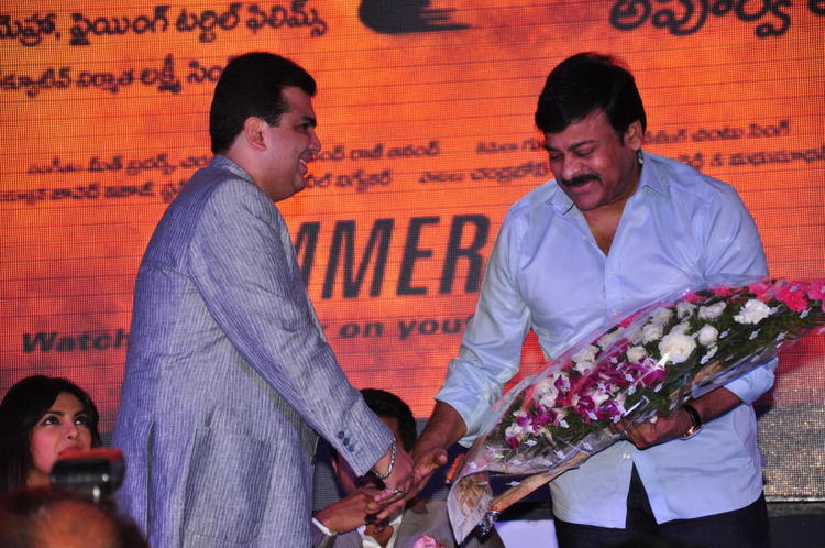 Chiranjeevi Cool Smiling Look At Toofan First Look Trailer Launch Event