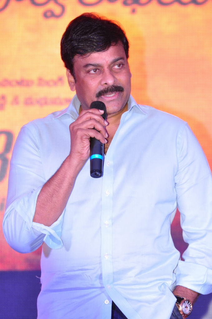 Chiranjeevi Present At Toofan First Look Trailer Launch Event