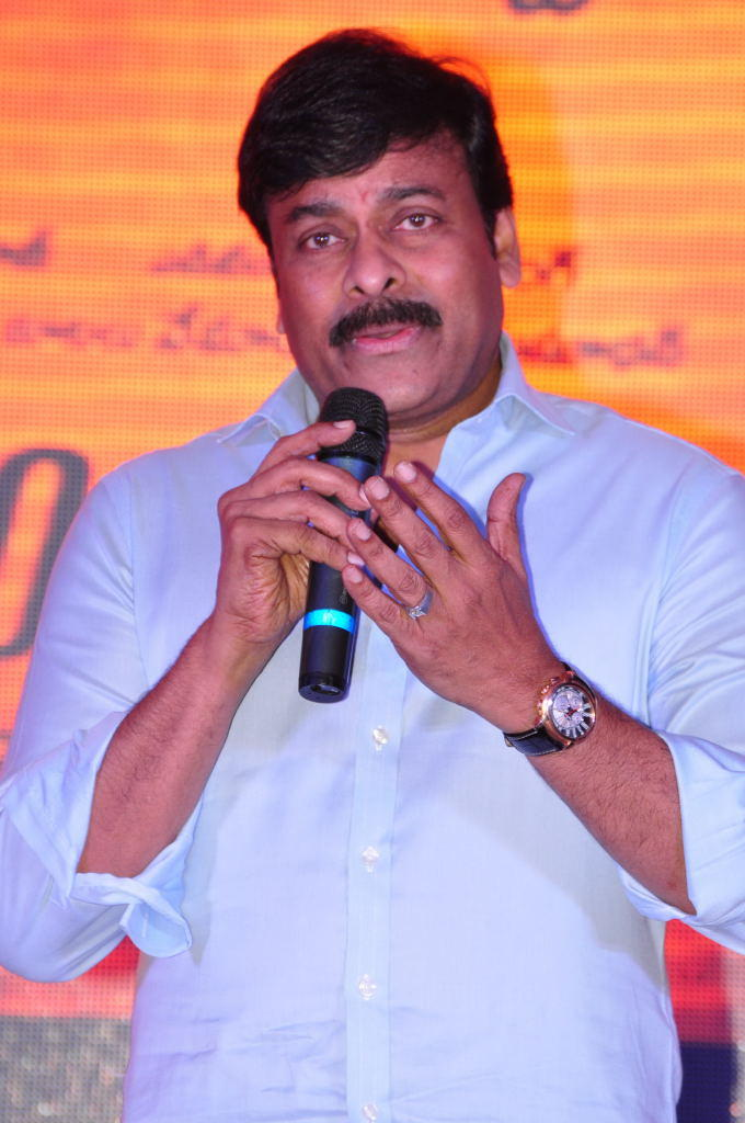 Chiranjeevi Speaking Still At Toofan First Look Trailer Launch Event