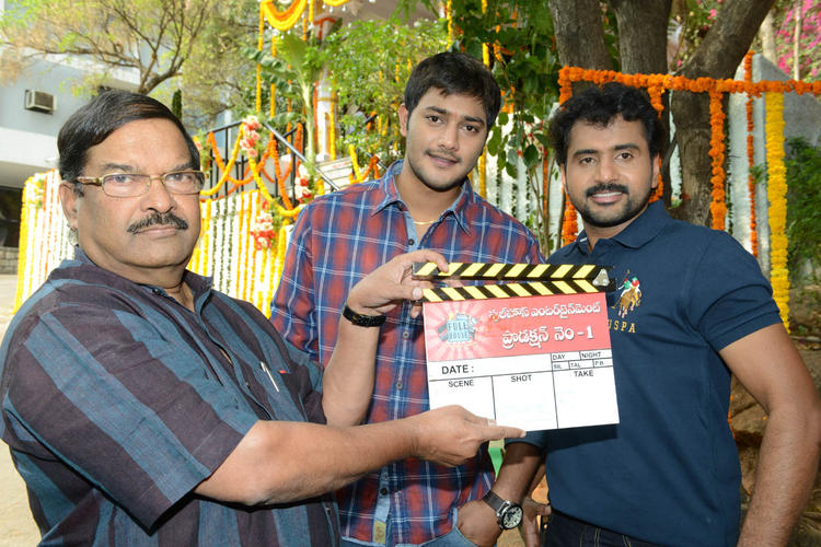 KS Rama Rao Takes First Mahurat Of Full House Entertainment Pro No 1 Movie