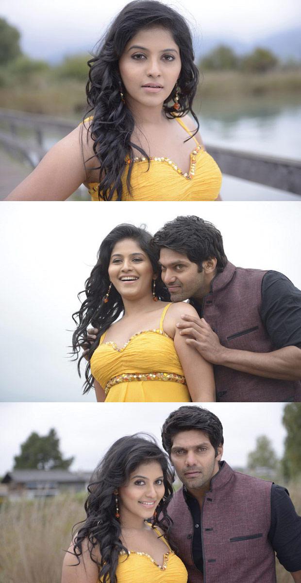Arya And Anjali Latest Photo Still From Movie Naughty Boys