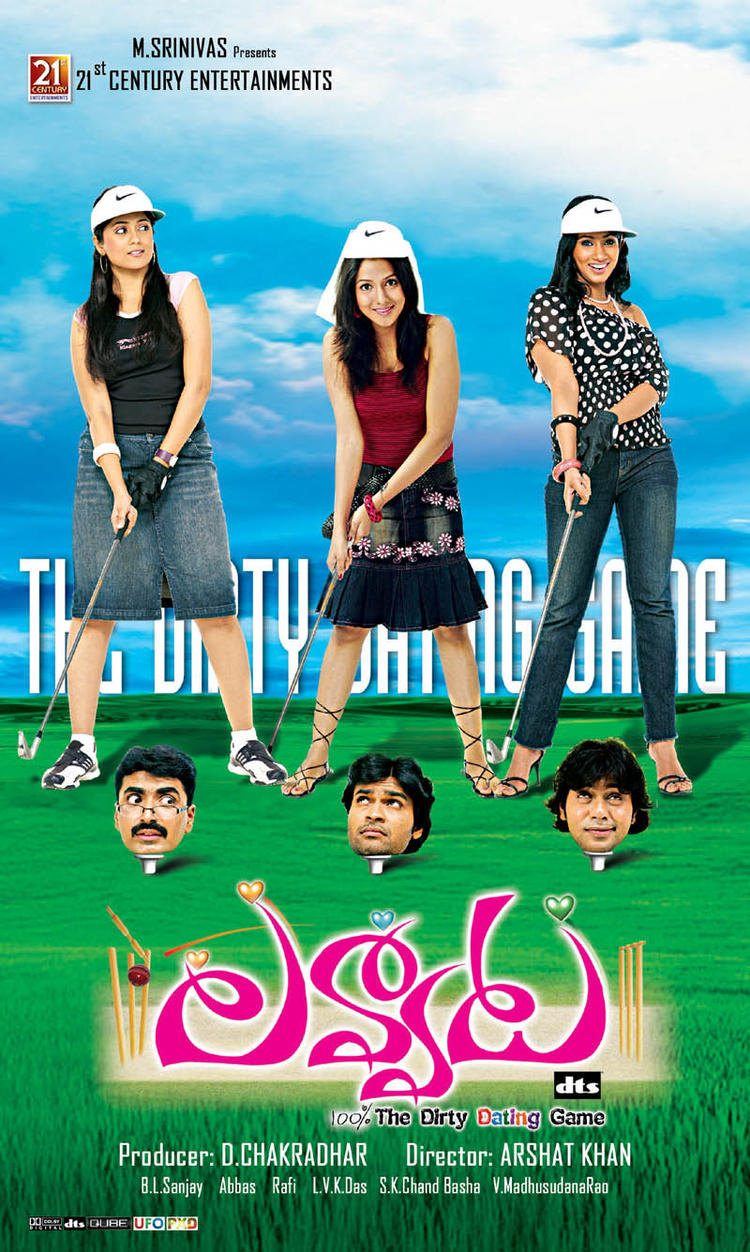 Arshad,Akshaya,Ujjaini,Aksha And Mithuna Awesome Photo Wallpaper Of Movie Lavvata