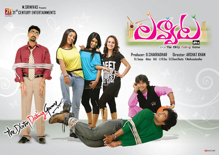 Arshad,Akshaya,Ujjaini,Aksha And Mithuna Crazy Look Photo Wallpaper Of Movie Lavvata