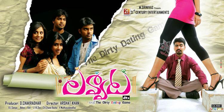 Arshad,Akshaya,Ujjaini,Aksha And Mithuna Cute Look Photo Wallpaper Of Movie Lavvata