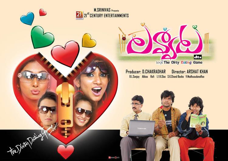 Arshad,Akshaya,Ujjaini,Aksha And Mithuna Latest New Photo Wallpaper Of Movie Lavvata