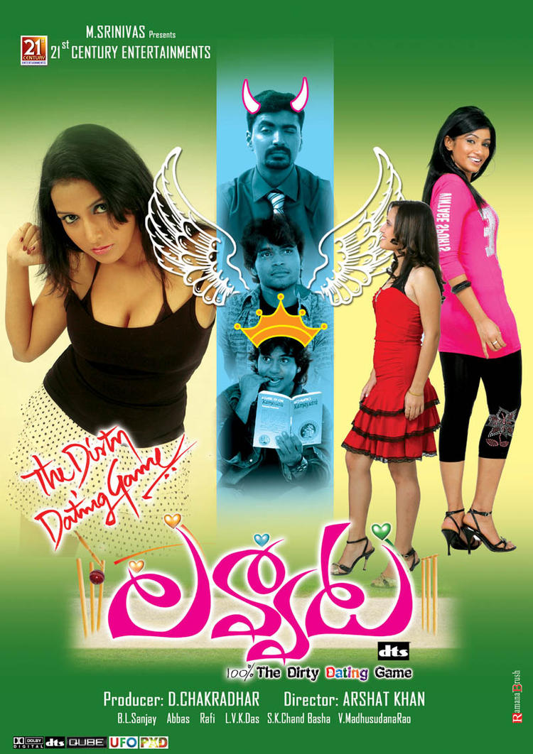 Arshad,Akshaya,Ujjaini,Aksha And Mithuna Latest Photo Wallpaper Of Movie Lavvata