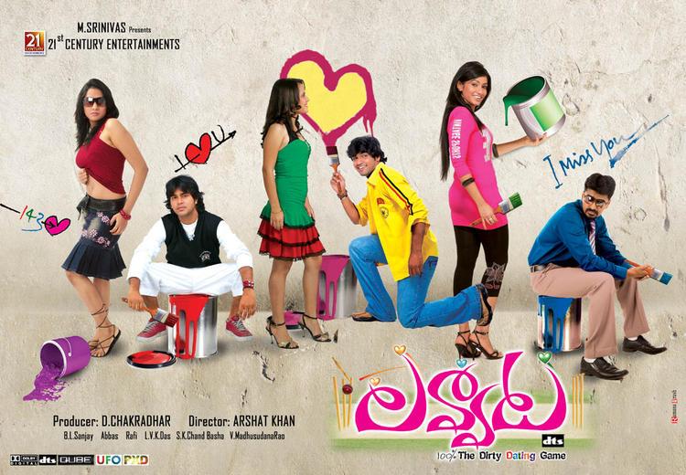 Arshad,Akshaya,Ujjaini,Aksha And Mithuna Love Express Photo Wallpaper Of Movie Lavvata