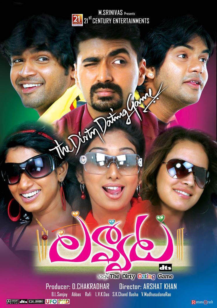 Arshad,Akshaya,Ujjaini,Aksha And Mithuna Nice Expression Photo Wallpaper Of Movie Lavvata