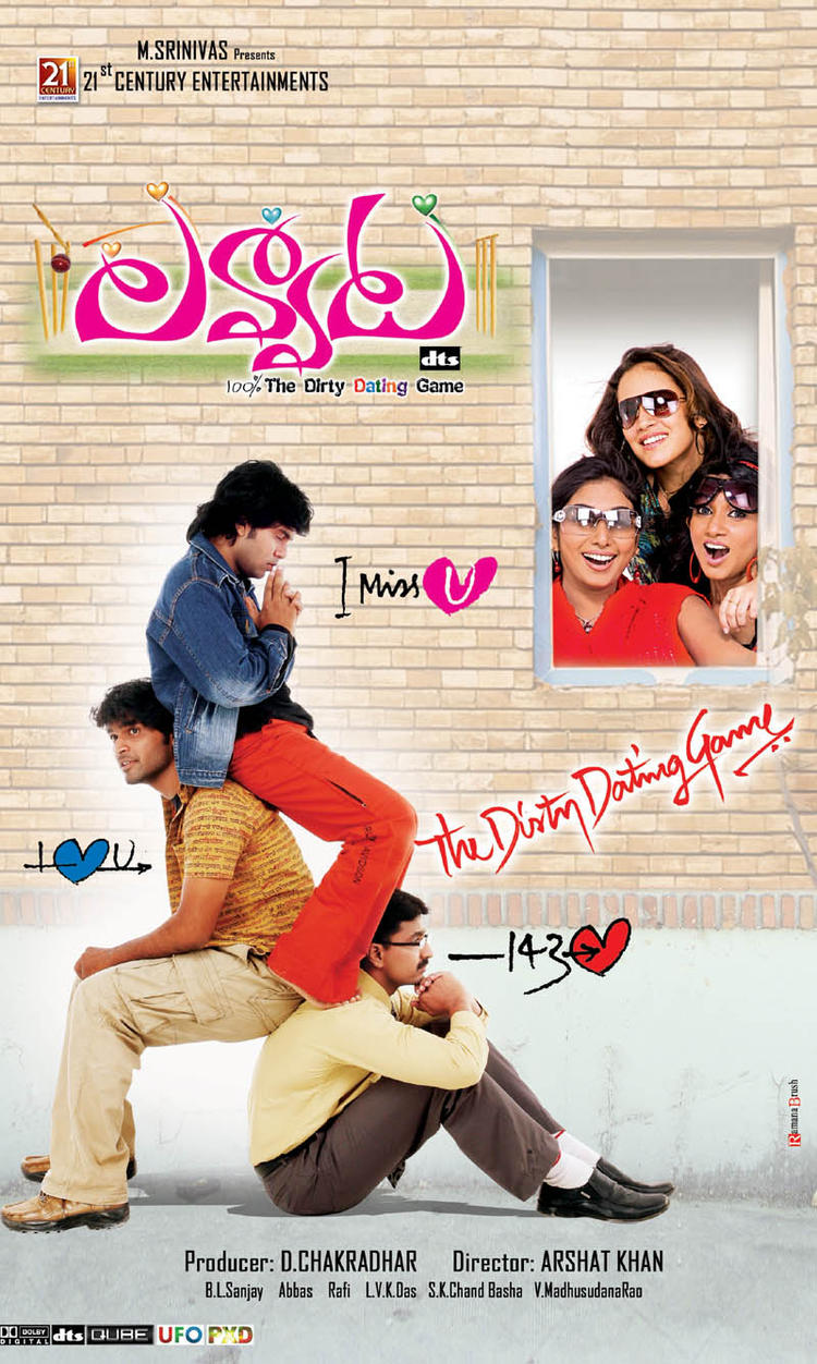 Arshad,Akshaya,Ujjaini,Aksha And Mithuna Nice Photo Wallpaper Of Movie Lavvata