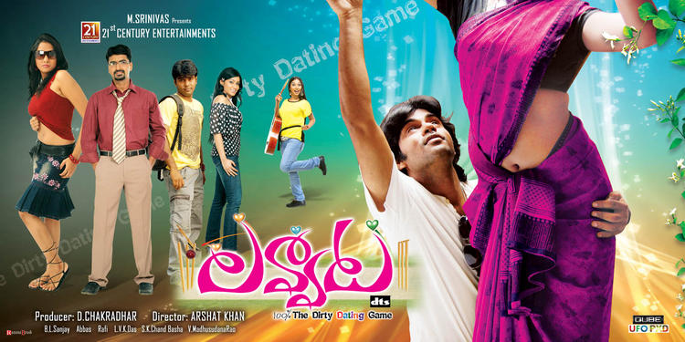 Arshad,Akshaya,Ujjaini,Aksha And Mithuna Sexy Look Photo Wallpaper Of Movie Lavvata