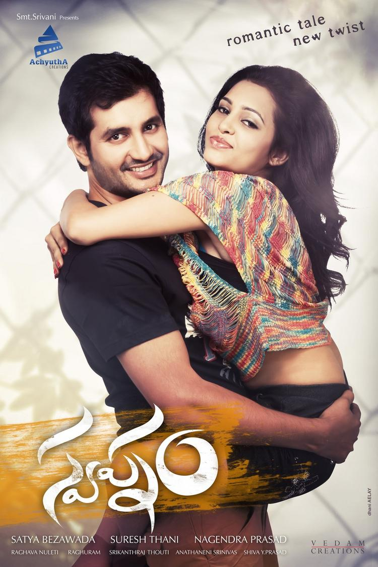 Vikram And Geeth Cool And Nice In Swapnam Telugu Movie Poster