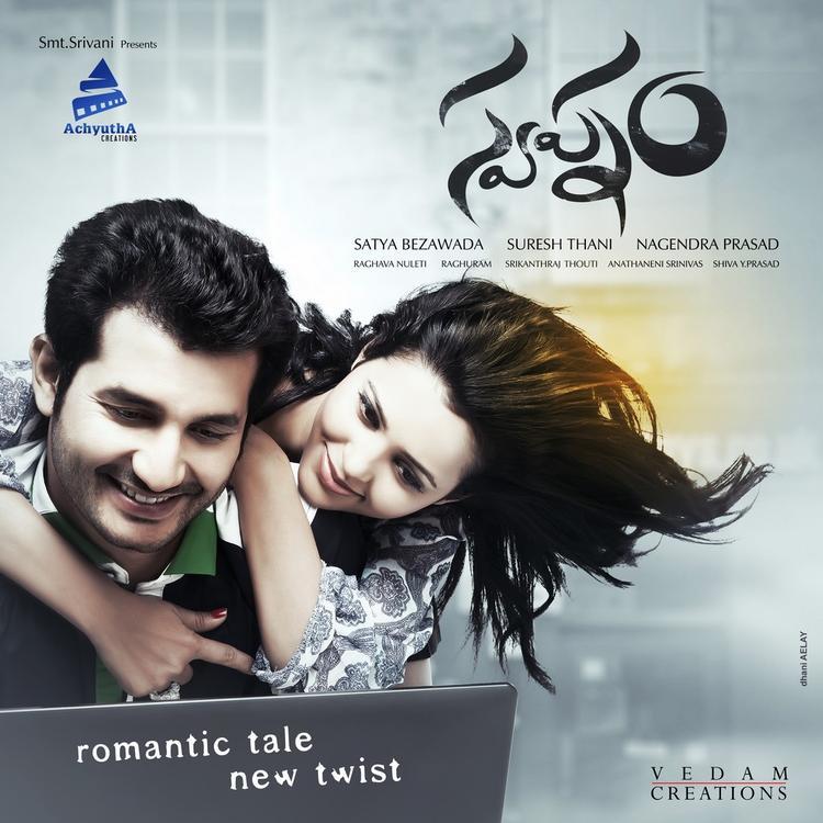 Vikram And Geeth Cool Smiling In Swapnam Telugu Movie Wallpaper
