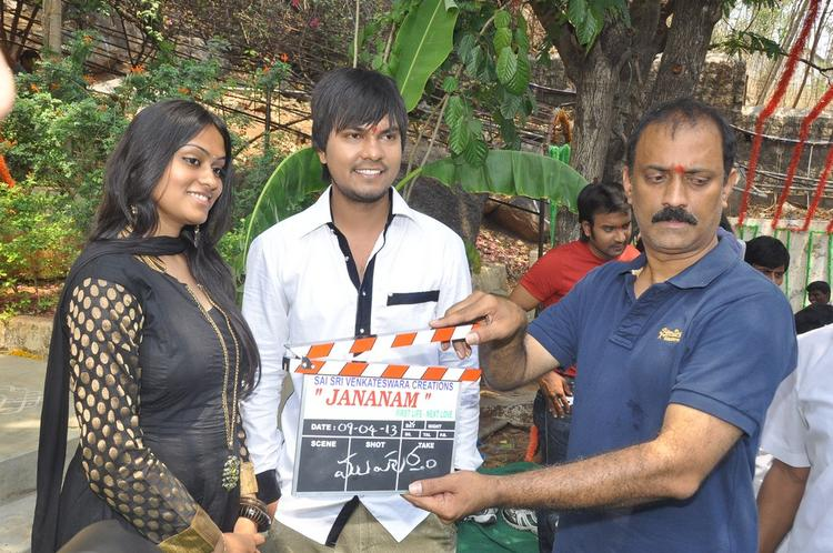Bhuvan,Sravani And DS.Rao Mahurat Photo Clicked At Jananam Movie Launch