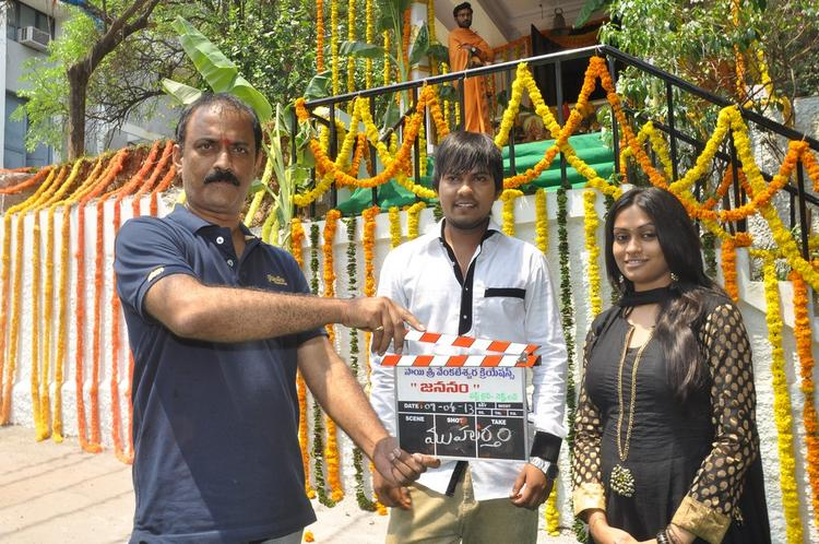 DS.Rao Clicked First Mahurat At Jananam Movie Launch