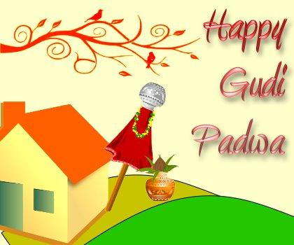 Happy Gudi Padwa 2013
