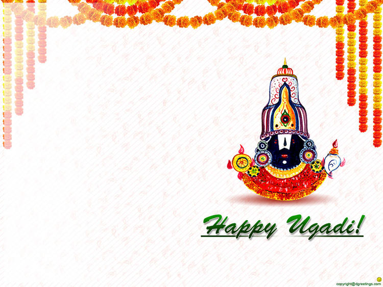 Happy Ugadi To You And Your Family